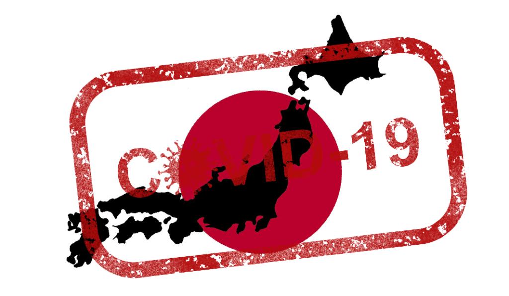 コロナが日本にもたらしたメリットとデメリット